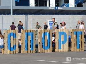 Первенство по городошному спорту стартовало в Нижегородской области