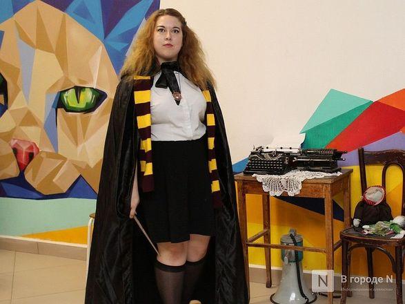 Хогвартс по-нижегородски: «Ночь Гарри Поттера» прошла в Приволжской столице - фото 12