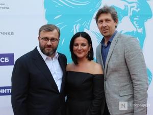 «Горький fest» открылся в пандемию в Нижнем Новгороде