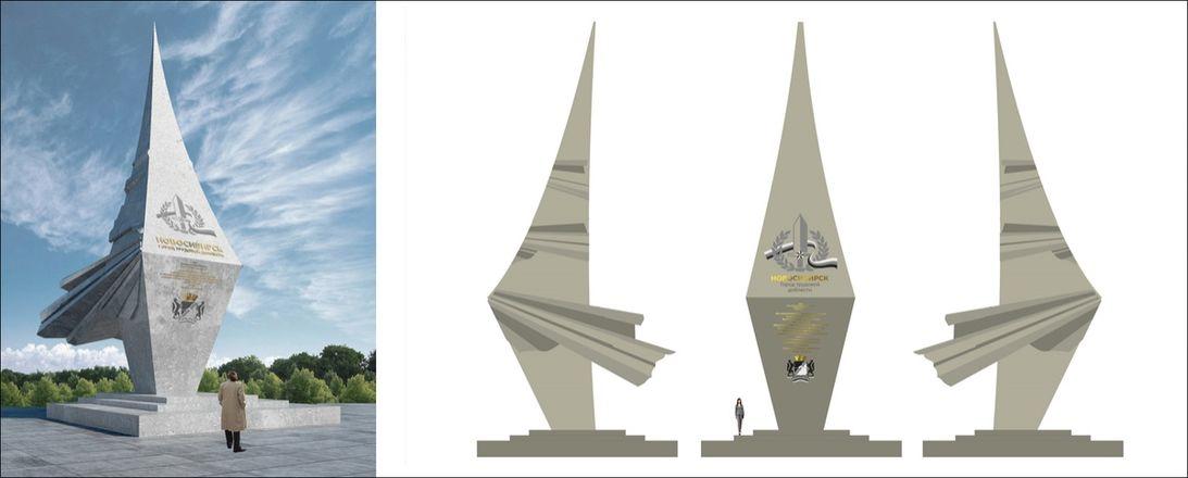 Проект стелы «Город трудовой доблести» выберут сами нижегородцы - фото 11