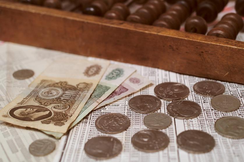 Пять монет времен СССР, которые можно продать очень дорого - фото 2