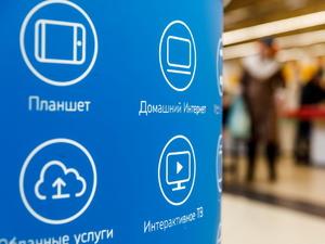 В Нижнем Новгороде открылся мультисервисный центр продаж и обслуживания «Ростелекома»