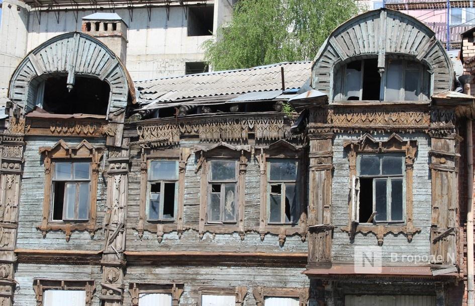 Управление госохраны ОКН оспаривает продажу исторического дома в Нижнем Новгороде - фото 1