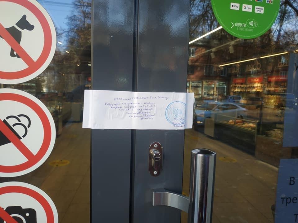 Три магазина в Нижнем Новгороде закрыли из-за нарушения правил эпидобстановки - фото 1