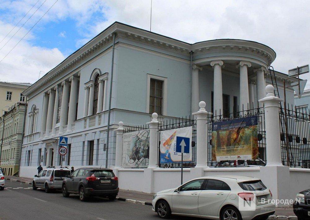 Свыше 2 млн рублей выделено на проект реставрации нижегородского художественного  музея - фото 1
