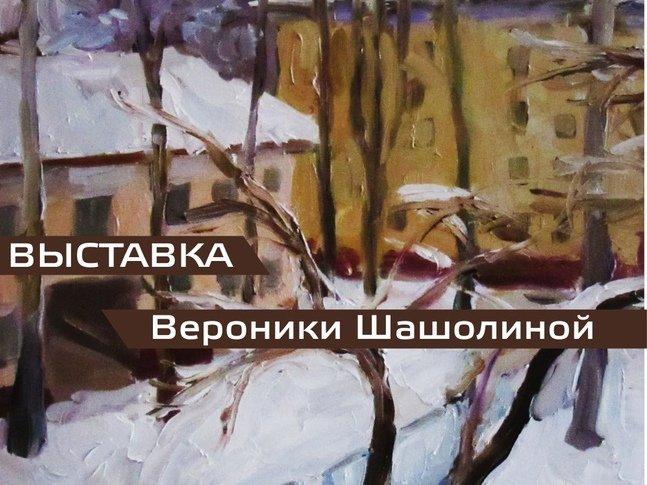 Нижегородская художница Вероника Шашолина представит свои работы в Доме актера - фото 1