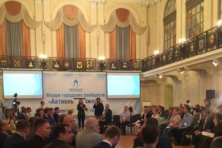 Создание Общественной палаты в Нижнем Новгороде
