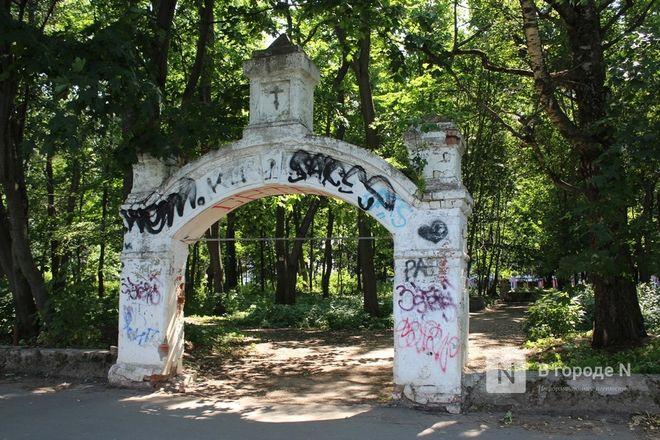 Конфликт на костях: за и против строительства храма на улице Родионова - фото 25