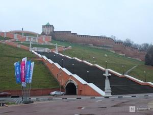 Чкаловскую лестницу передают для ремонта в собственность Нижегородской области