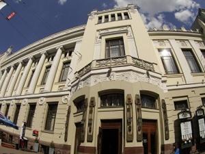 «Ленком» ищет актера для нижегородских гастролей через сайт госзакупок
