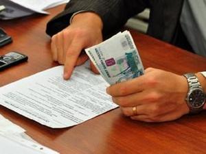 Бюджетным учреждениям Кстовского района насчитали большие долги