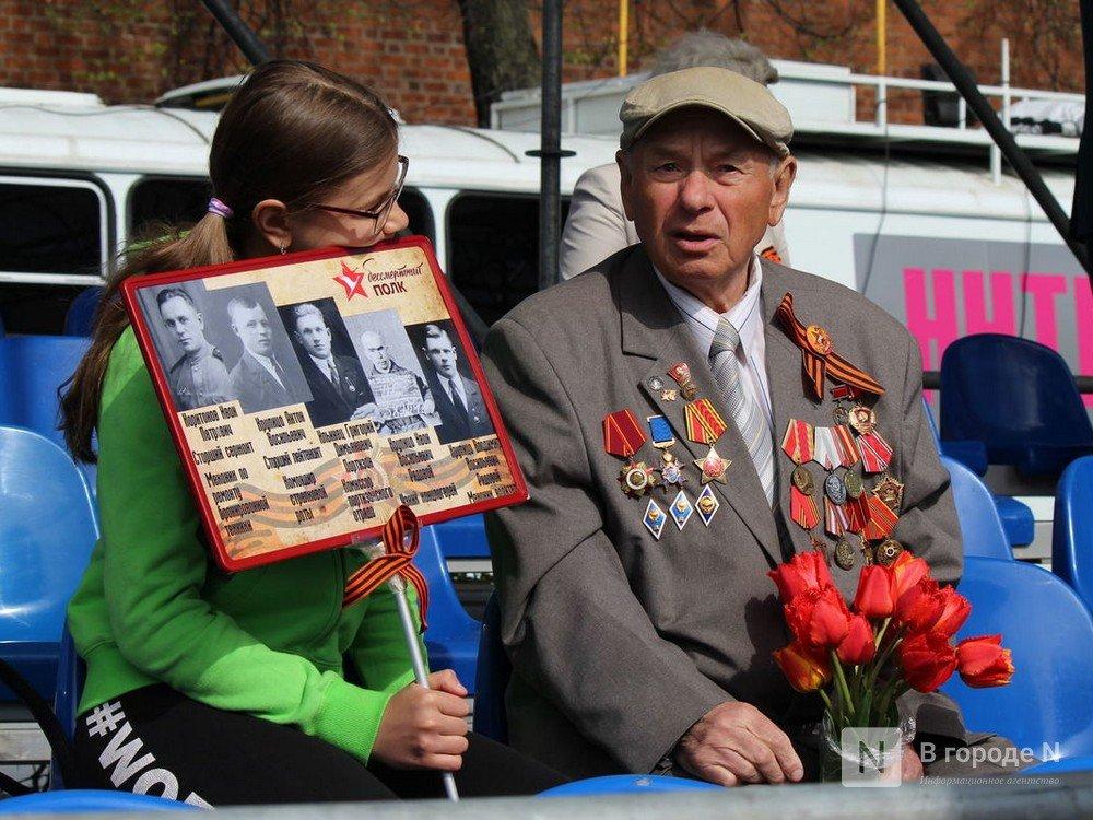 Волонтеров к 75-летию Победы начнут обучать в Нижнем Новгороде