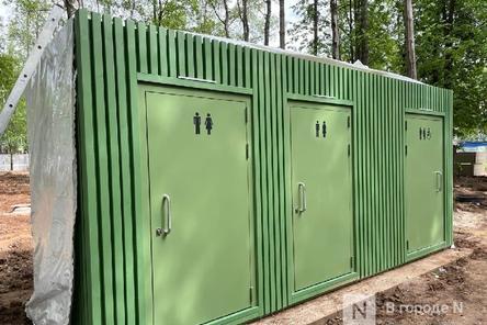 Антивандальные туалеты установят в парке «Швейцария»