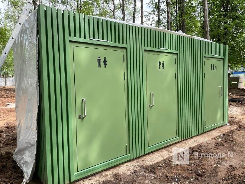 Антивандальные туалеты установят в парке «Швейцария» - фото 1