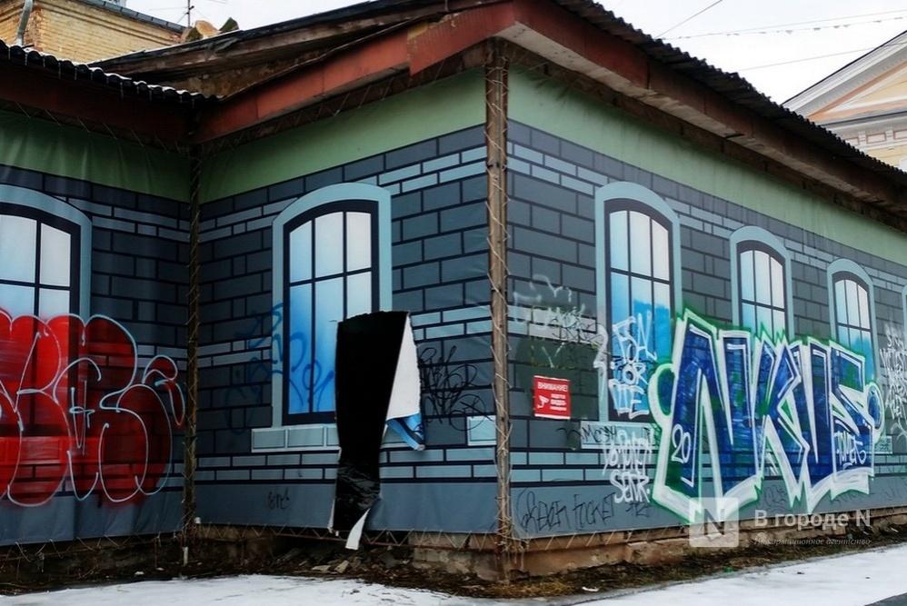 Развалины бывшего кафе на Рождественской решили снести - фото 1