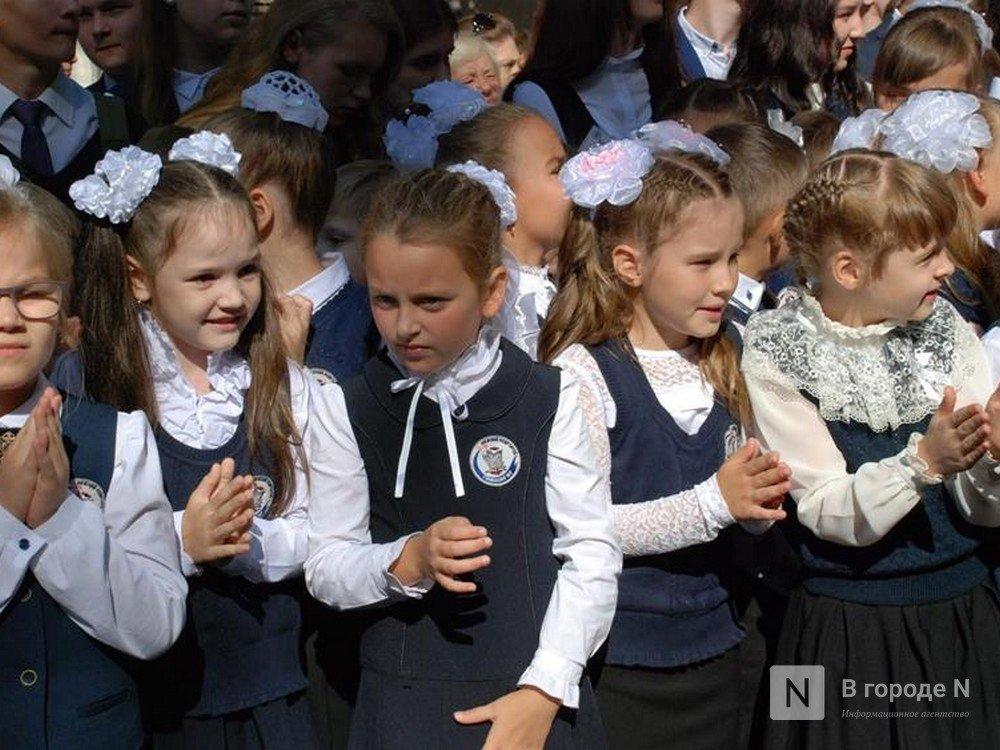 В Роскачестве рассказали, как выбрать школьную форму к 1 сентября - фото 1
