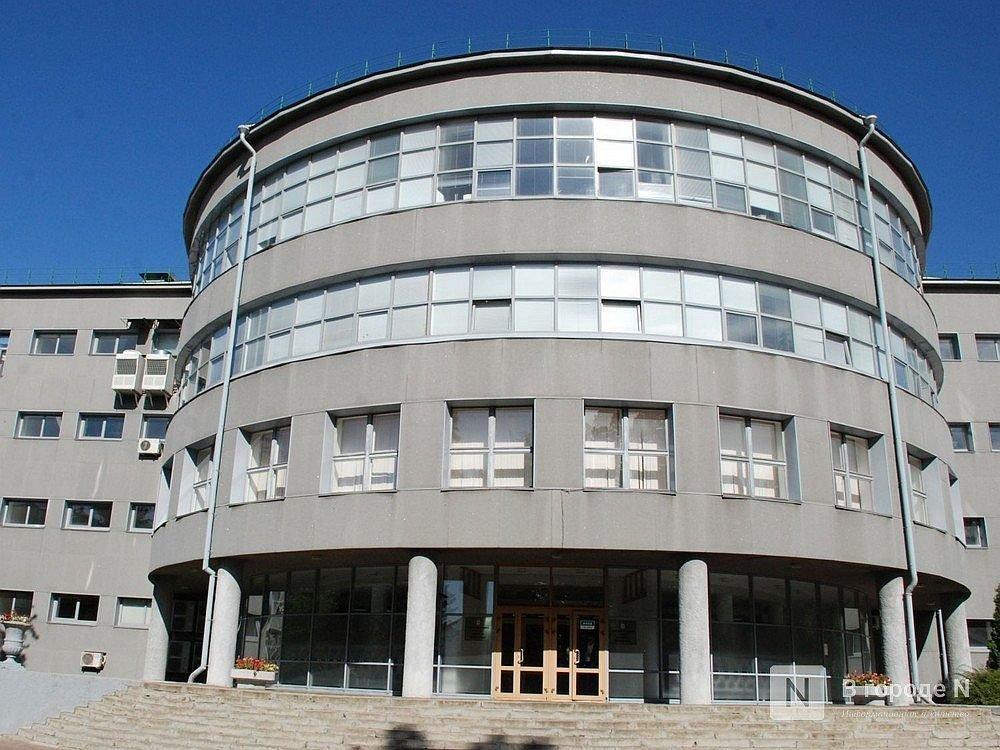Предельный объем муниципального займа одобрила дума Нижнего Новгорода - фото 1