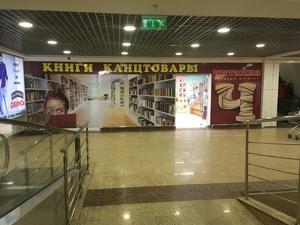 Скидки на литературные новинки предлагает книжный магазин «Читайна»