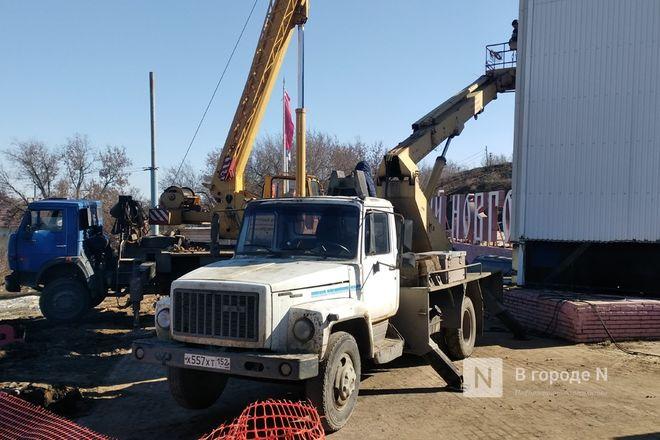 Стелу с надписью «Нижегородский район» демонтировали на площади Благовещенской - фото 3
