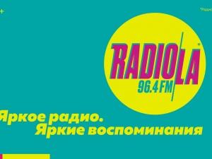 Радиостанция Radiola сменила звучание и фирменный стиль